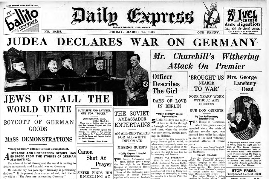 Image result for judea declares war germany